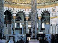 כיפת הסלע ואתרי הר הבית המוסלמים בירושלים