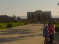 מצרים התלמית והפרסית