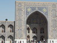 ממלכות מוסלמיות במרכז אסיה אוזבקיסטן, טג'יקיסטן וקזחסטן